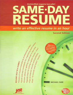 Wanda Kiser of Elite Resume Writing Services published resume samples